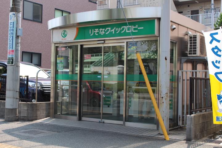 埼玉 りそな 銀行 atm 埼玉県のりそな銀行一覧 - NAVITIME