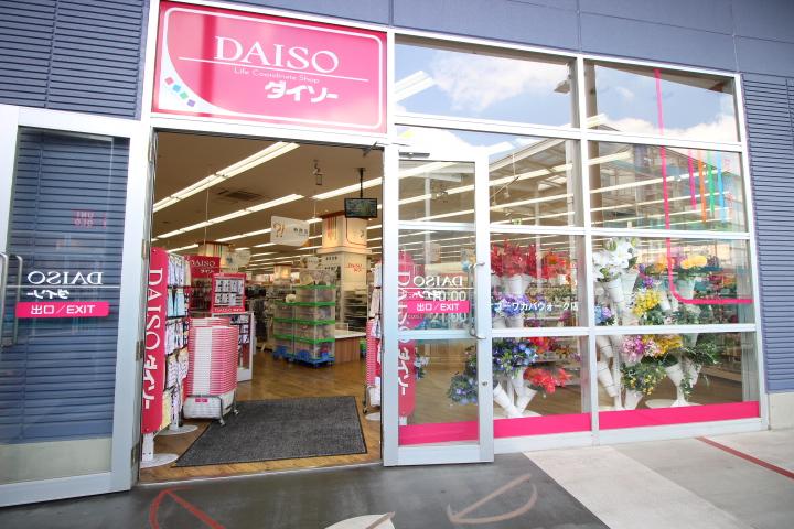 時間 daiso 営業 コンビニ「24時間営業の見直し」議論がコロナで後退の舞台裏